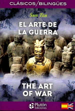EL ARTE DE LA GUERRA / THE ART OF WAR