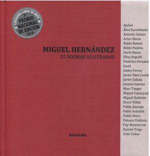 MIGUEL HERNÁNDEZ-25 POEMAS ILUSTRADOS