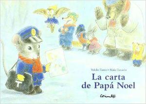 LA CARTA DE PAPÁ NOEL