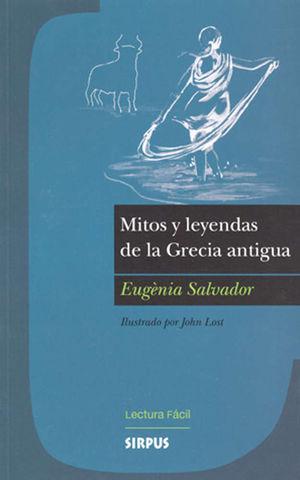 MITOS Y LEYENDAS DE LA GRECIA ANTIGUA