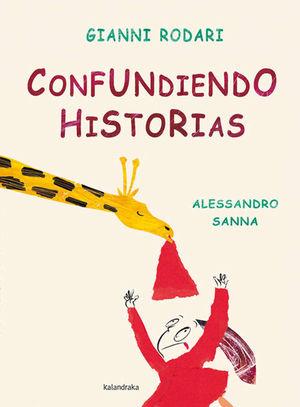 CONFUENDIENDO HISTORIAS